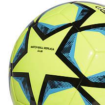 Мяч футбольный Adidas Finale 20 Club №3 FS0259 Желтый, фото 3