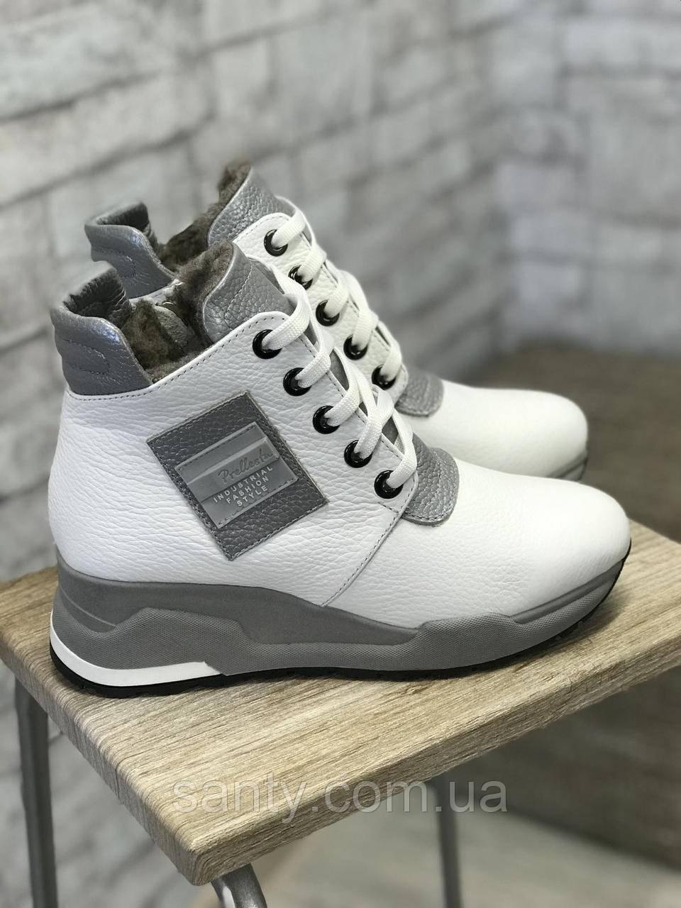 Женские зимние ботинки Белые 38 1236. Зимові жіночі чоботи - кросівки.