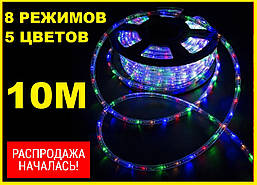 Светодиодная led гирлянда на дом, новогодняя елочная гирлянда белая