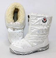 Білі зимові черевики дутики для дівчинки