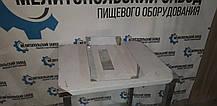 Листи із знімним бортом 750х280х50 з 201 нержавіючої сталі 201