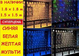 Новогодняя гирлянда сетка, смарт led гирлянда на окно 4 цвета на выбор