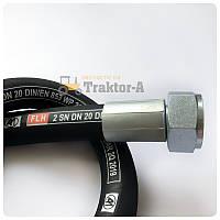 РВД, шланг, рукав высокого давления 1,2 метр (120 сантиметров) резьба М20, ключ S24 шаг 1,5 мм