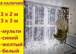 Новогодняя гирлянда штора праздничная смарт led гирлянда на окно белая