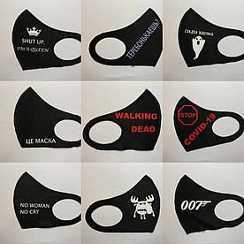Защитная маска для лица не медицинская пита питта Pitta с принтом