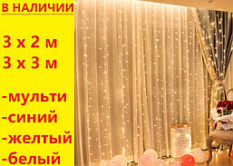 Новогодняя гирлянда штора на дом, смарт led гирлянда на окно желтая