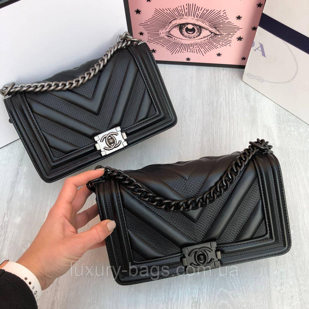 Женская шикарная сумка