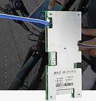 Smart BMS 10S 30A 36V Li-Ion RS485/UART