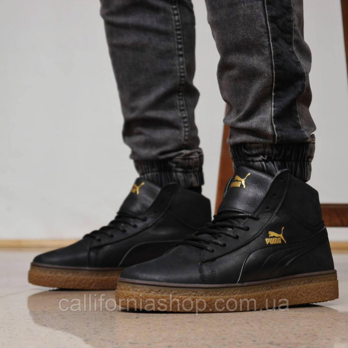 Зимние мужские кроссовки Puma Пума из натуральной кожи на меху черного цвета