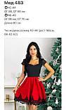 Красиве жіноче довге в'язана сукня сукня 42-46р.(3асцв.), фото 9