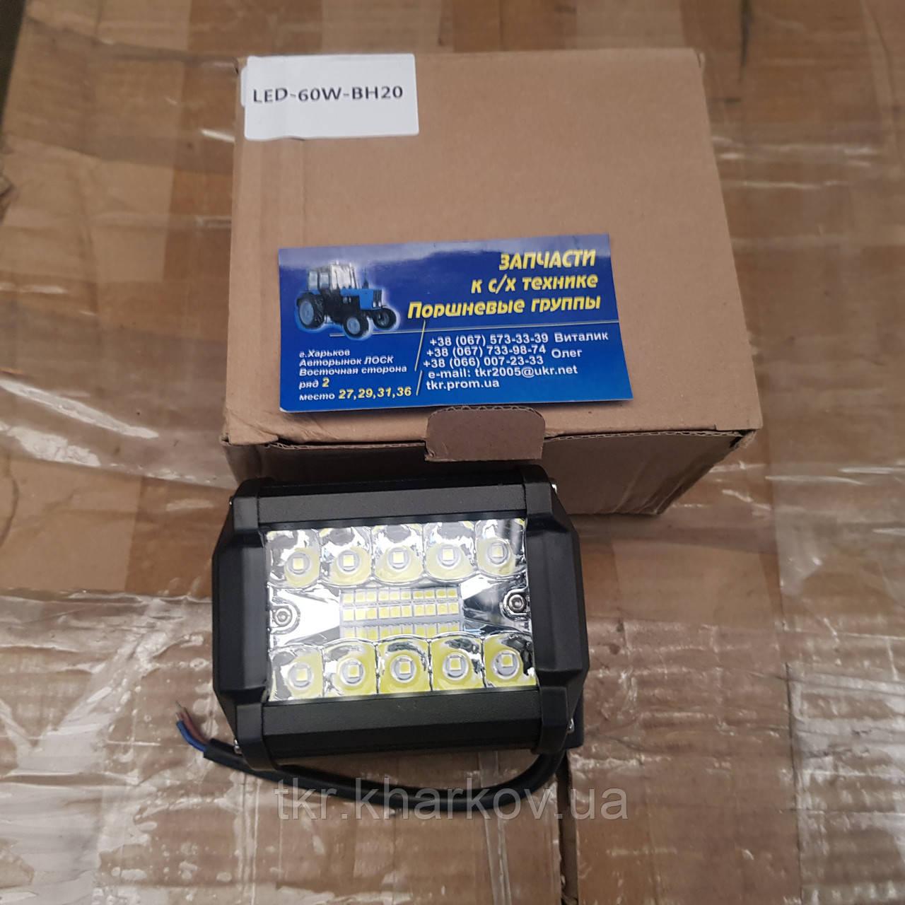 Фара LED прямоугольная 60W, 20 ламп (смешанный луч) 10/30V 6000K
