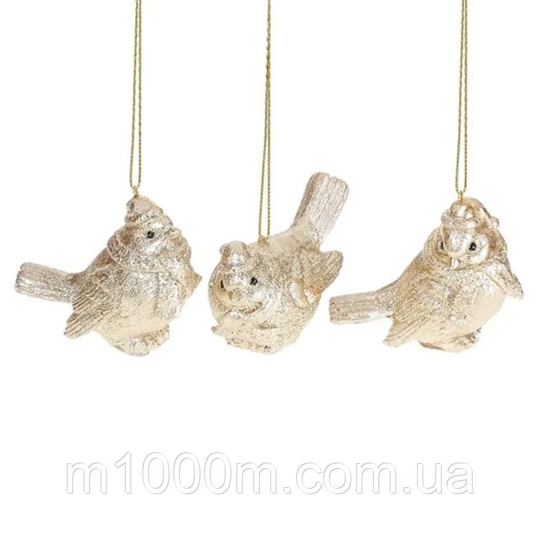 Новогодняя подвеска Птичка шампань 8 см. (цена за 1 шт.) 12231