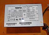 400W Блок питания Vento ATX-450D REV:W20 450W Peak, фото 3