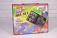 Набор для рисования ART SET Чемодан творчества 150 предметов (Чёрный), фото 3