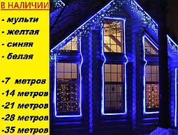 Светодиодная смарт гирлянда на дом led елочная гирлянда на елку синяя