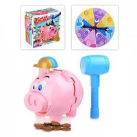 Свинка - копилка веселая детская игра