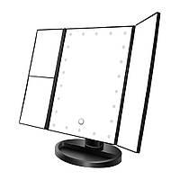 Зеркало косметическое настольное Superstar Magnifying Mirror с LED подсветкой трехстворчатое (2_006860)