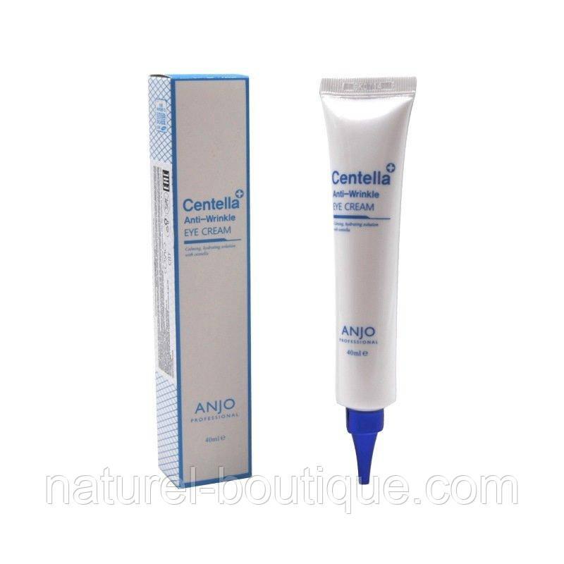 Крем вокруг глаз Anjo Professional Centella Anti-Wrinkle  с экстрактом центеллы против морщин