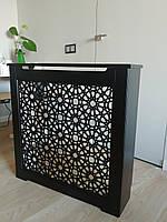 Декоративний екран (Короб) решітка на батарею опалення R39-K60 комплект кріплення 780*