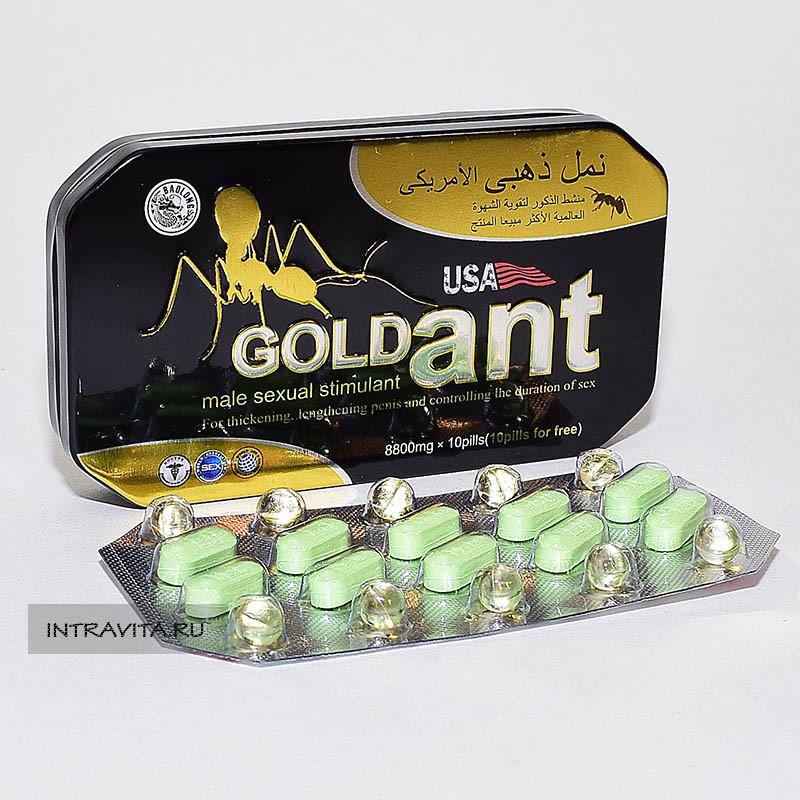 Золотой Муравей США (Gold Ant USA) -  стимулятор потенции 10 шт.+10 витаминов