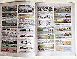 Ілюстровані Правила дорожнього руху України 2021 навчальний посібник, 5-те вид., переробл. та доповн. (Арій), фото 3