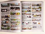Ілюстровані Правила дорожнього руху України 2021 навчальний посібник, 5-те вид., переробл. та доповн. (Арій), фото 4