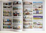 Ілюстровані Правила дорожнього руху України 2021 навчальний посібник, 5-те вид., переробл. та доповн. (Арій), фото 5