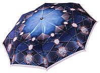 Складной сатиновый зонт Три Слона ( полный автомат ) арт.L3800-4, фото 1