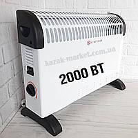 Конвектор электрический CROWNBERG CB-2000 (2000 Вт) / Электроконвектор / Конвекторный обогреватель / Конвектор