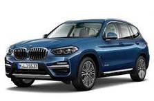 Поперечки на рейлінги BMW X3 G01 (2017 - ...)