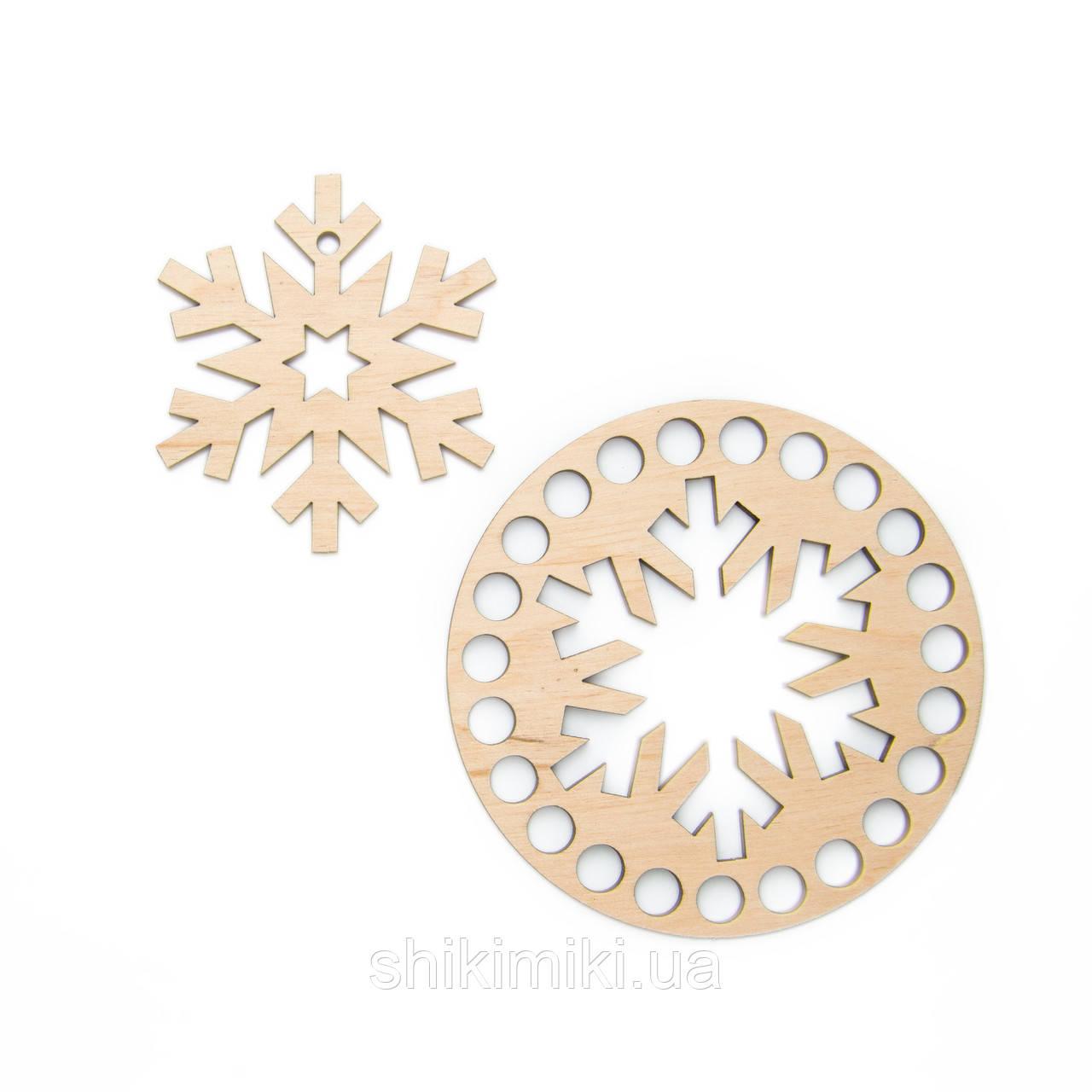 Заготовка из фанеры ажурная круглая Снежинка -трансформер 2 (10 см)