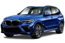 Поперечки на рейлінги BMW X5 G05 (2019 - ...)