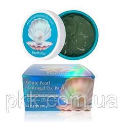 Гидрогелевые патчи для кожи вокруг глаз осветляющие FarmStay White Pearl Hydrogel с жемчужной пудрой 60 шт