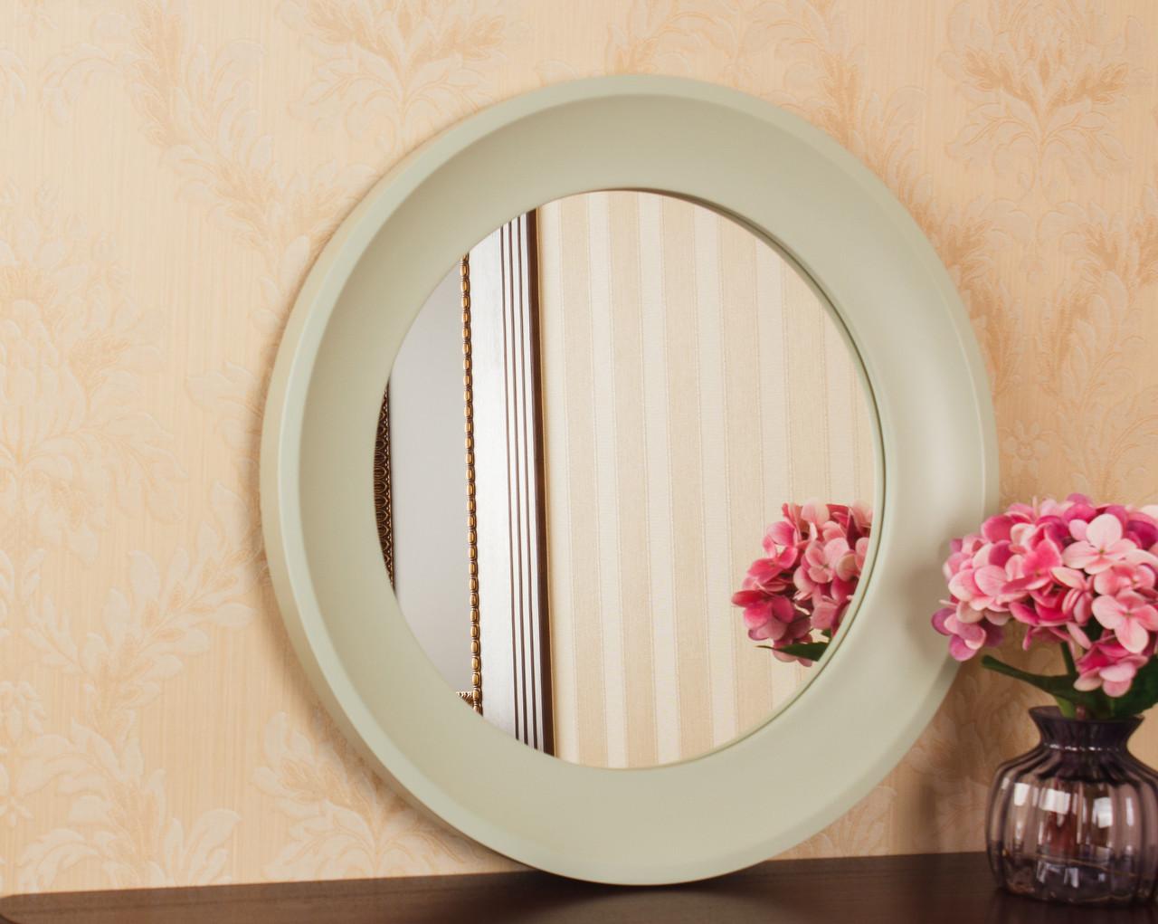 Зеркало в рамке цвет нежно-оливковый/Диаметр 1000 мм/ Зеркало круглое для спальни/ Код MD 3.1/7