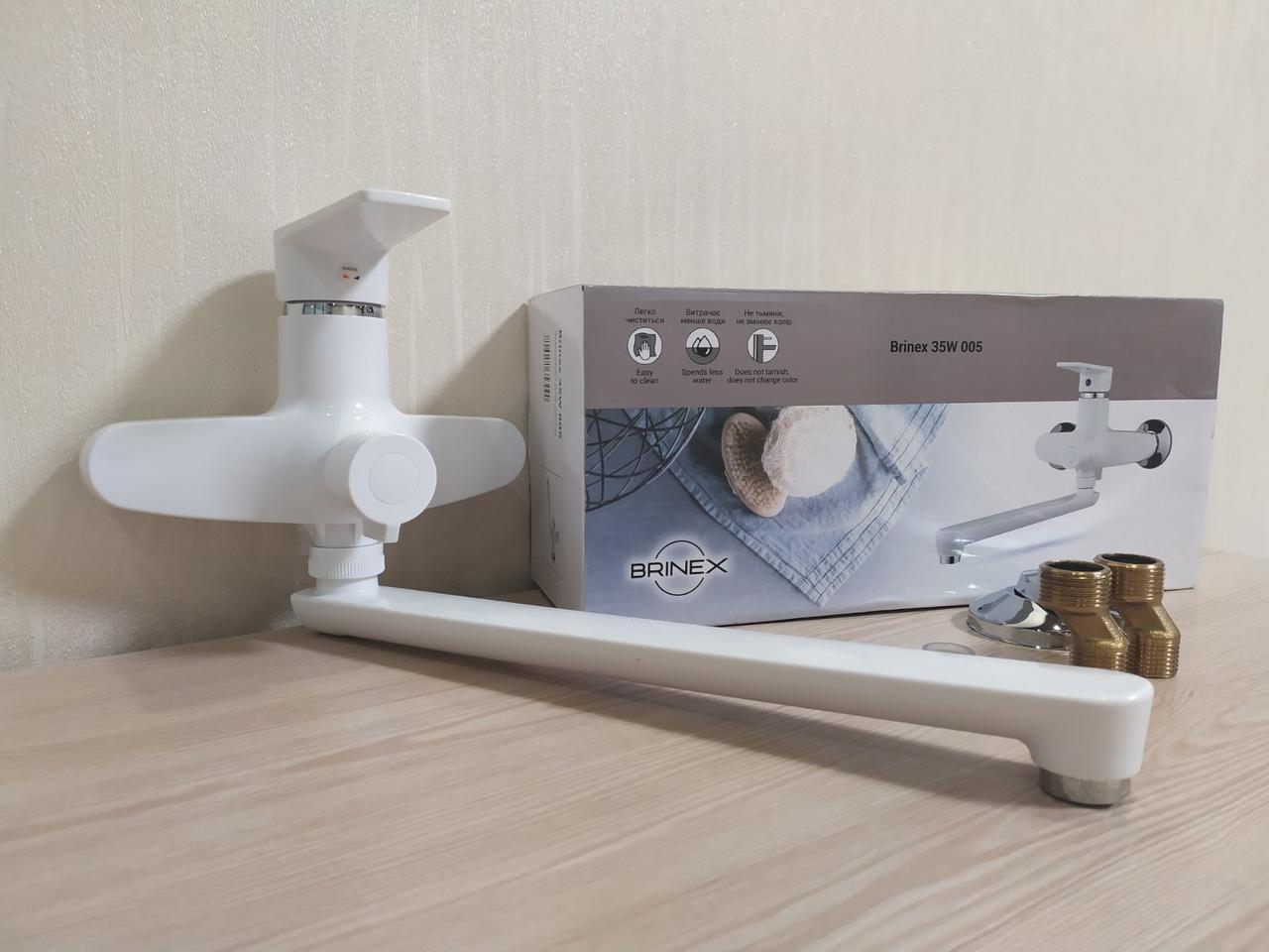 Смеситель для ванны из термопластичного пластика с длинным изливом (гусаком) Brinex 35W005