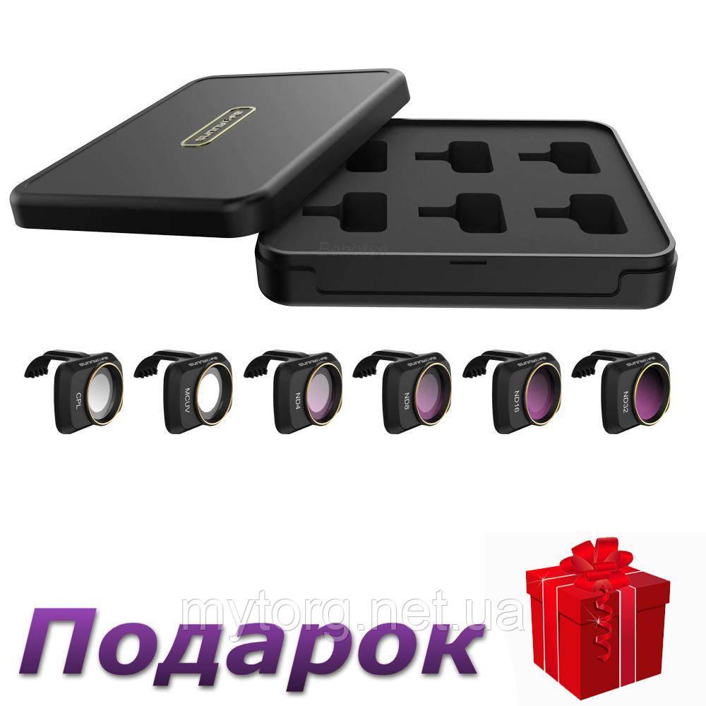 Набор фильтров для квадрокоптера DJI Mavic Mini UV ND MCUV CPL ND4 ND8 ND16 ND32 6 шт 6 шт