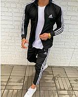 Качественный спортивный костюм мужской черного цвета с лампасами ADIDAS ( реплика)