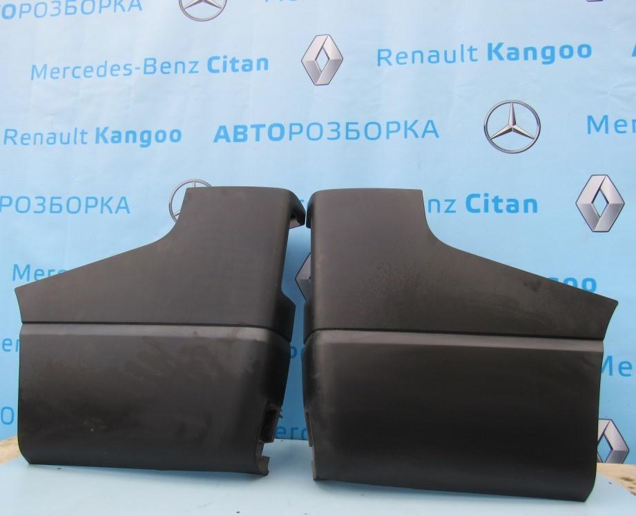 Клык заднего бампера для Рено Трафик Renault Trafic 2014-2019 г. в.