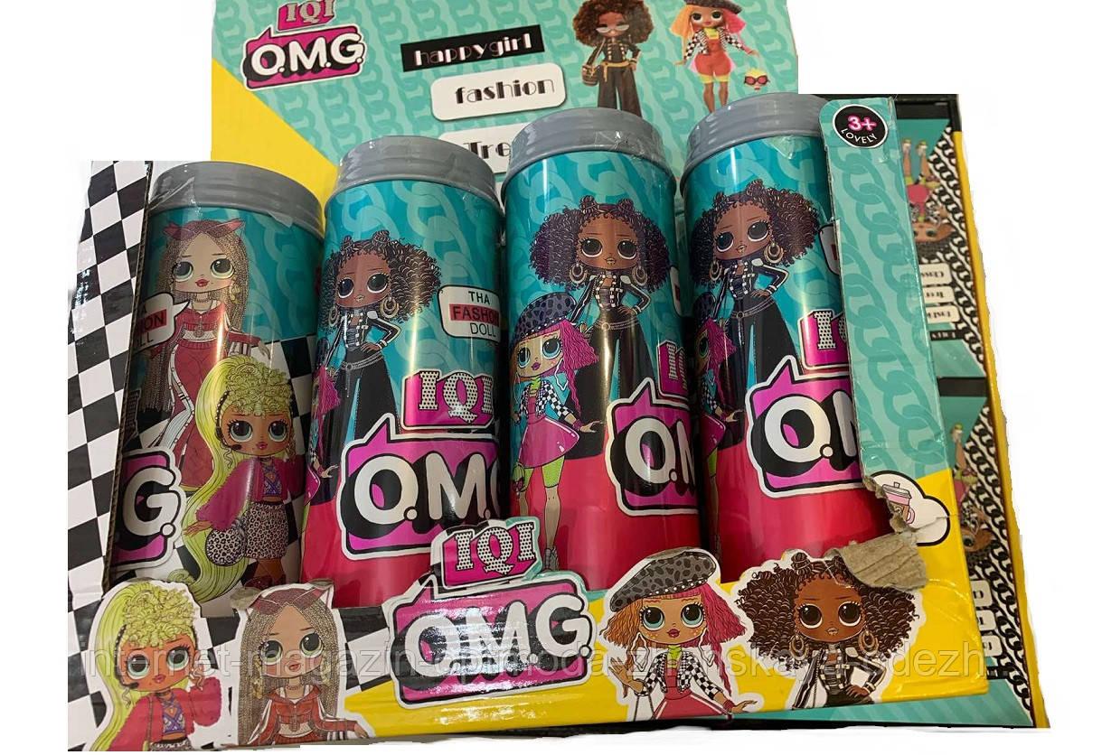 Любимые всеми девчонками Куклы - ЛОЛ OMG