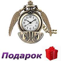 Часы кулон Золотой снитч Snitch Ball карманные Гарри Поттер, фото 1