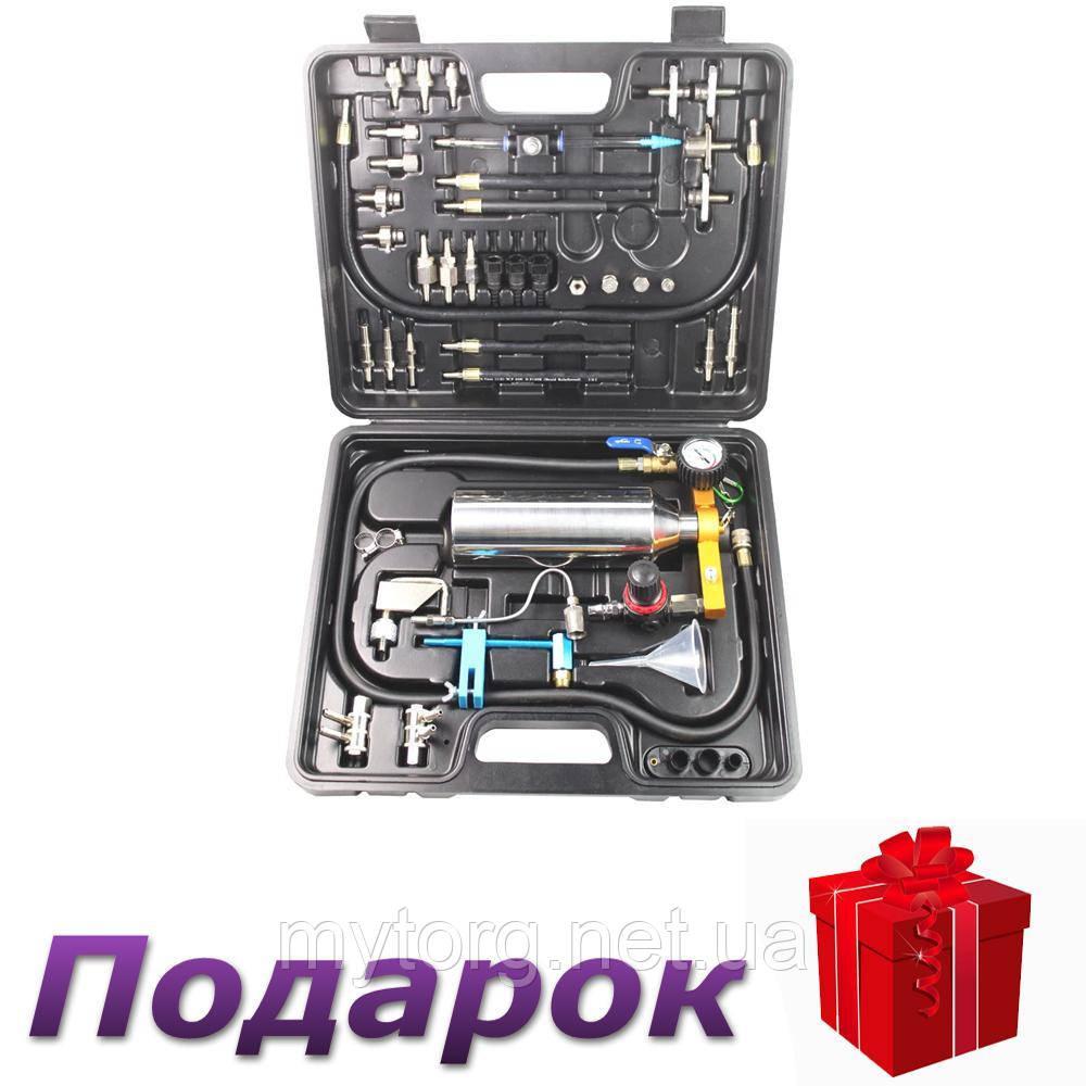 Комплект для очистки форсунок и топливных систем бензиновых и дизельных ДВС Ancel GX100 Улучшенный набор