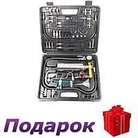 Комплект для очистки форсунок и топливных систем бензиновых и дизельных ДВС Ancel GX100 Улучшенный набор, фото 1