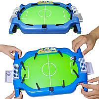 Детская настольная игра футбол Football Champions Игра Flipper настольный фтбол минифутбол с функцией флиппер