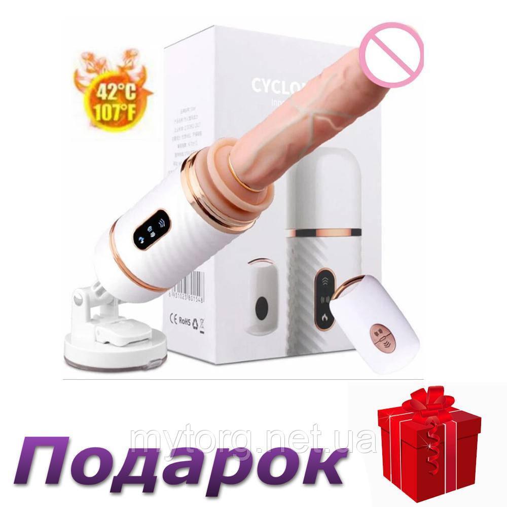 Секс машина Cyclon с подогревом 42 С Фаллоимитатор на присоске