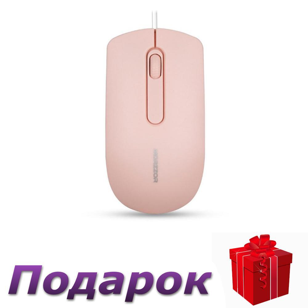 Мышь Morzzor USB проводная  Розовый