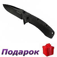 Нож Kershaw Cryo II 1556BW складной 1556BW, фото 1