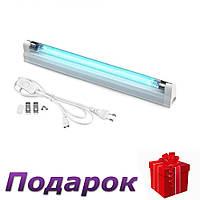 Бактерицидная лампа облучатель 6 Вт EU 6 Вт
