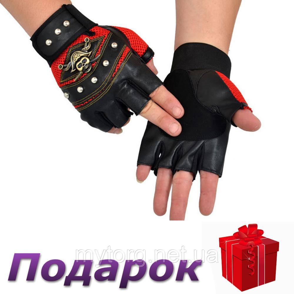 Вело мото перчатки Череп Пираты Карибского Моря Джек Воробей  Красный
