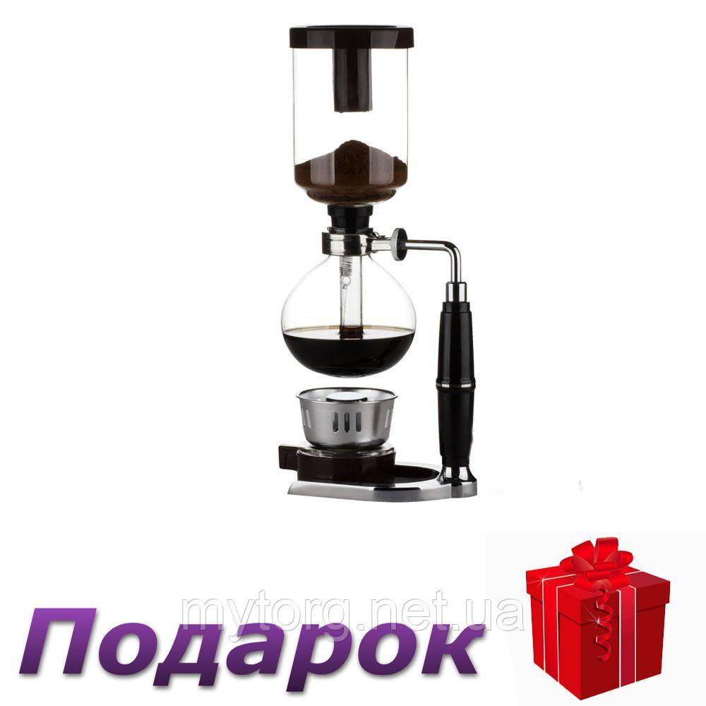 Сифон кофеварка Kahve Makinas для заваривания кофе и чая