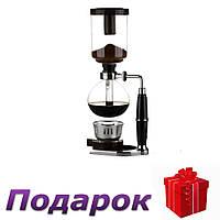 Сифон кофеварка Kahve Makinas для заваривания кофе и чая, фото 1